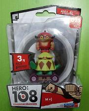Playmates Toys HERO 108 KINGDOM KRASHERS : MIGHTY RAY Figure #025