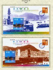 HONG KONG    MNH    776a-b   Hong Kong 97 S/S    XL776
