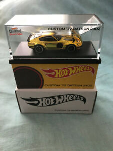 Hot Wheels 2021 - '71 Datsun 240z Gold * RLC Exclusive * Limited #8164/25000