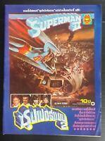 1981 SUPERMAN 2 Christopher Reeve Margot Kidder THAI SP Magazine Book MEGA RARE!