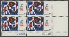 Scott # 1259 - Us Plate Block of 4- The Fine Arts Abstract Design - Mnh - (1964)