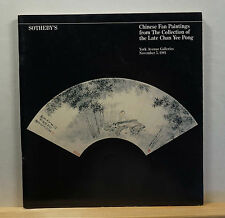 Sotheby's Chinese Fan Paintings Collection of Chan Yee Pong 11/5/1981 Art China