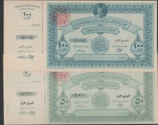 PALESTINE 1948 NILE VALLEY AUTHORITY SAVE PALESTINE 50 &100  PIASTERS  BANKNOTES