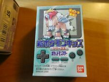 POKEMON GAME FREAK TV NINTENDO FIGURE/FIGURINE BANDAI 2000 #40