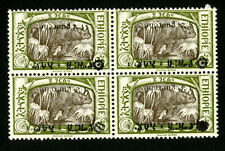 Ethiopia Stamps # 151 VF OG NH Inverted Block of 4
