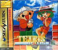 USED Sega Saturn Tetris Plus 09068 JAPAN IMPORT