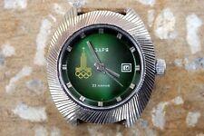 Vintage ZARIA (Заря) USSR 22 Jewels Women's Mechanical Watch with Olympic Logo.