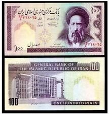 IRAAN 100 RIALS UNC RARE ITEM # 127