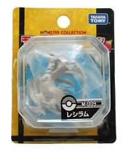 Takara Tomy Pokemon Monster Collection M Figure M-009 Reshiram  レシラム S