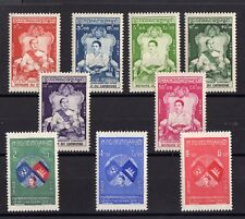 Cambodia: Complete Set Of 9 Stamps New N°57/65 Value