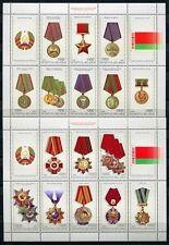 Weissrussland Belarus 2008 Orden Militär Auszeichnungen Kleinbögen MNH