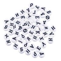 GS: 300 Mix Weiß Acryl Schwarz Russisch Buchstaben Rundflach Spacer Perlen 7mm