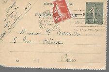 ENTIER  POSTAL  CARTE  POSTALE  TYPE SEMEUSE 1920