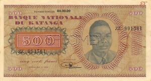 Katanga  500  Francs  31.10.1960  P 9s  Series ZZ Specimen Uncirculated Banknote