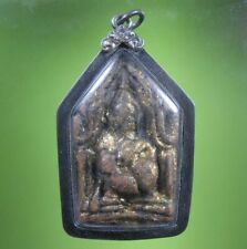 PERFECT! OLD AMULET KHUNPHANE LP SROUNG LOVE AND LUCK FROM SIAM !!!