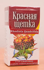 Gynecological herbal Rhodiola Quadrifida Fibrocystic mastopathy Uterine fibroids