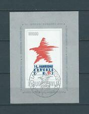 YOUGOSLAVIE - 1990 YT 36 - BLOC OBLITÉRÉ