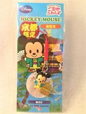Disney Japan Kyoto Limited Edition Mickey Mouse Key Chain Cell Phone Charm