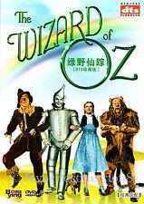 The Wizard of Oz (1939) - Judy Garland, Frank Morgan - DVD NEW