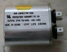 Supco Run Capacitor Oval 12747 E352486