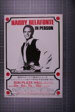 More details for harry belafonte flyer vintage japan tour 1974