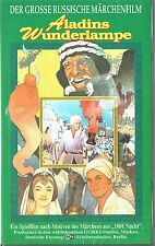 (VHS) Aladins Wunderlampe - sowjetischer Märchenfilm (1966)