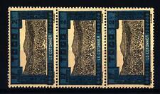 TOGO - 1925 - Segnatasse