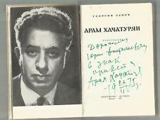 Aram Khachaturian Signed Hubov George. Aram Khachaturian. Monograph