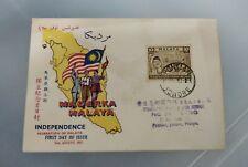 Error Print MADERKA Malaysia 1957 Merdeka Malaya Tunku Abdul Rahman stamp FDC