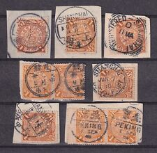 China 1897/1900 - Lot of 9 Coiling Dragon stamps Used on parts of cover....X3018