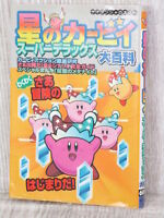 STAR KIRBY Super Deluxe Daihyakka Guide Encyclopedia SFC 1995 Book KB00