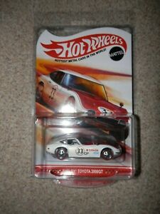 2015 Hot Wheels RLC Shelby Toyota 2000GT w/Protector #772 of 3000 MINT!