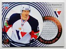 2012-13 KHL Gold Collection Jersey #POG-014 Lubomir Visnovsky 116/199