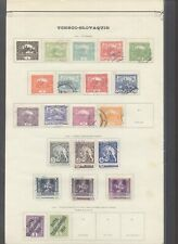 Czechoslovakia - Used / MH Stamps on Collector Page D82