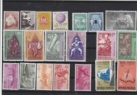 Indonesia Stamps Ref 14442
