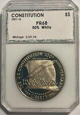 1987-S Constitution $1 Pci Pr 68 (#12852)