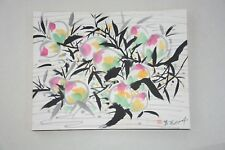 Excellent Chinese Scroll Painting By Wu Guanzhong  P10-13 吴冠中