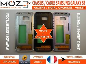 CHASSIS / CADRE NEUF CENTRAL BOITIER METAL SAMSUNG GALAXY S8 (G950F)