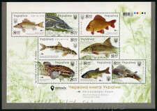 """2019 Ukraine. """"Red data book of Ukraine. Freshwater fishes."""""""