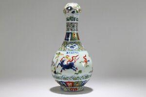 Un Estate Chinois Myth-Beast Fortune Ancient-Framing Porcelaine Vase