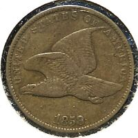1858, Small Letters, 1C Flying Eagle Cent (60976)