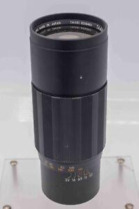 Rare - Tamron Nestar 400mm F6.9 Collapsible T/T2 Universal Mount Prime Tele Lens