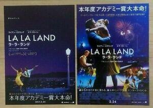 LA LA LAND (2016) - JAPAN Chirashi/Mini-Posters/Flyers - Set of 2! - FREE BONUS!