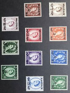 BAHRAIN 1955 OVERPRINTS OF NEW CURRENCY ON MNH WILDINGS. SET TO  75NP