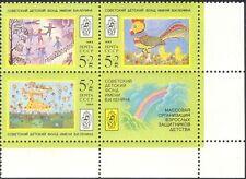 Russia 1988 Children's FUND/Birds/ARCOBALENO/skating/arte/DIPINTI 3 V nero (n25621)
