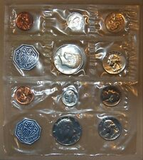 LOT OF 2 PROOF SETS - 1964 - 90% SILVER US MINT ISSUE - SEALED