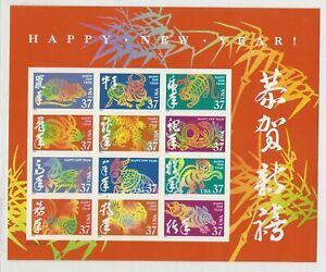 USA MINT NEVER HINDGED FULL SOUVENIR SHEET OF 24 HAPPY NEW YEAR CHINESE NEW YEAR