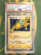 PSA 10 Jolteon Holo Golden Sky, Silvery Ocean Unseen Forces Japanese Pokemon