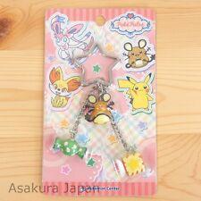 Pokemon Center Original Poke Palre Key Chain Dedenne PokePalre from Japan