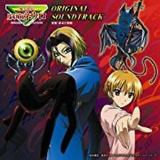 Music Soundtrack Japanese Cd Majin Detective Nougami Neuro anime